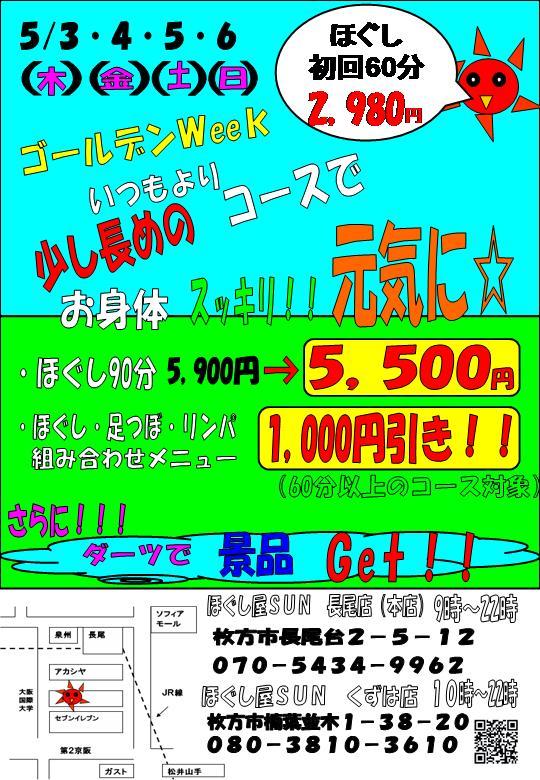 G.WPOP.jpg